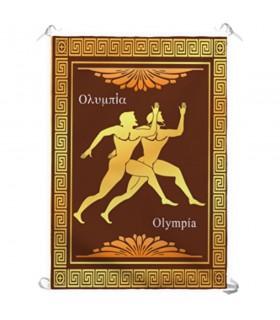 Banner greco Olimpiadi, Atletica (70x100 cm.)